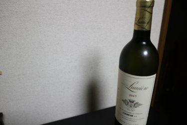 山梨県の白ワイン「シャトー ルミエール白」