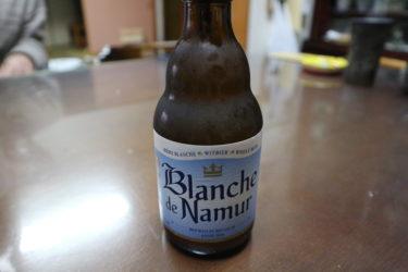 スッキリとしたベルギー のホワイトビール「ブロンシュ・デ・ナミュール」
