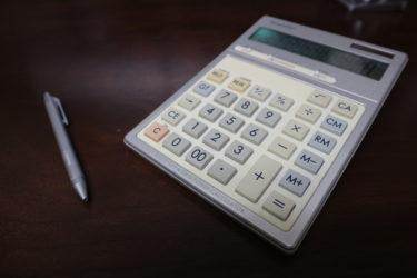 複式簿記で家計簿をつける。収支計算も財産管理もできて便利!
