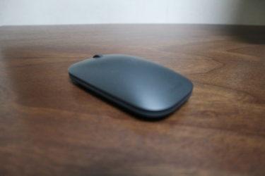 シンプルでお洒落。マイクロソフトのデザインマウス