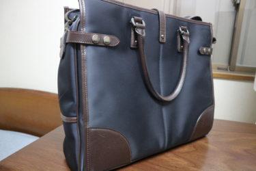 大きいビジネスバッグ。出張もこれでOK!「輪怐(LIN-KU)の鞄