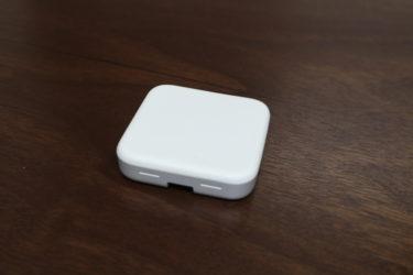 声でもスマホでも家電を操作可能。スマートリモコン「Nature Remo 3」