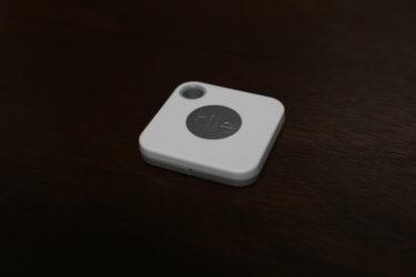 「Tile Mate 電池交換版」で紛失防止!スマートタグ(トラッカー)は便利だった