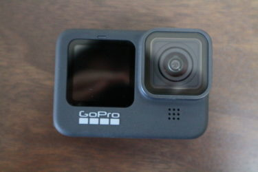 GoPro HERO 9 Blackレビュー。旅行やアウトドアに最適なアクションカメラ。