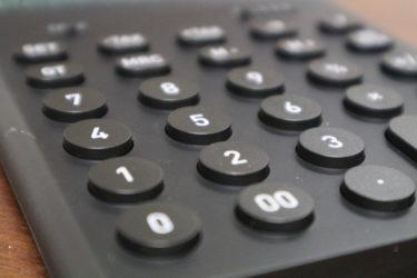 白や黒のミニマルでお洒落な電卓5選