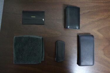 ビジネスマンのポケットの中身を最小化!財布やキーケース・名刺入れ等スーツの中身をミニマルにする!