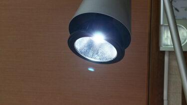 【AMATERAS】植物育成用LED電球をレビュー。TSUKUYOMIとの徹底比較も実施。