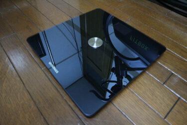 【Withings Body+】Wi-Fi体重計(体組成計)はデータを自動記録できて便利。