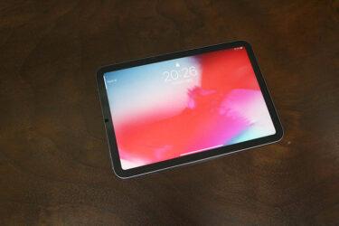 iPad mini 第6世代レビュー。ベゼルレス・指紋認証・Apple Pencil2対応とフルスペックで待望の1台が発売。